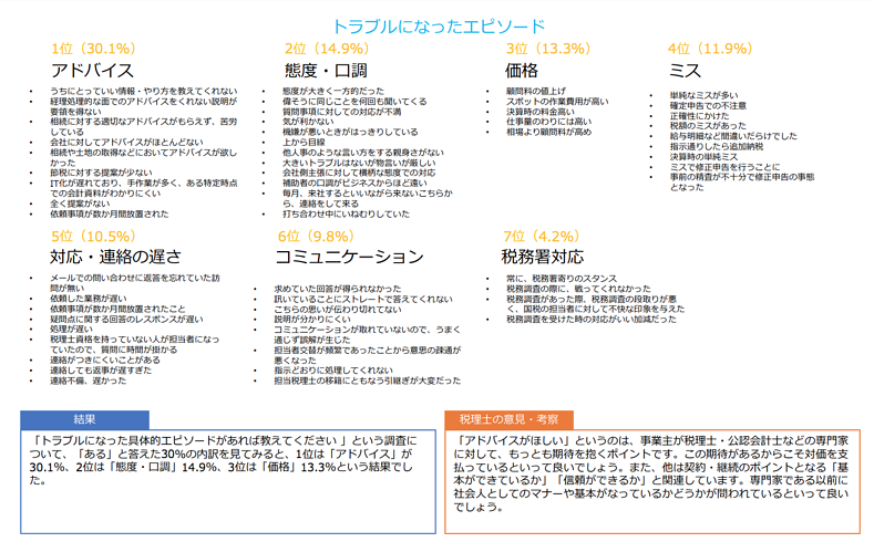 blog_img_201002